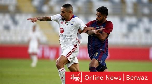 2020102295647295SS - أبرز المباريات العربية والعالمية اليوم الخميس