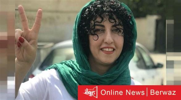20201081426181062E - بعد 8 أعوام من الإحتجاز.. إيران تفرج عن الناشطة نرجس محمدي