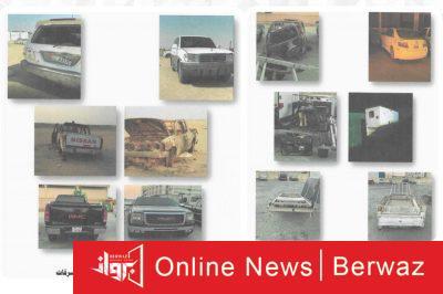 53ba041a 4cda 41c9 a6d5 fa7f73728b62 400x266 - وزارة الداخلية تكشف عن تفاصيل القبض على عصابة مختصة بسرقة السيارات