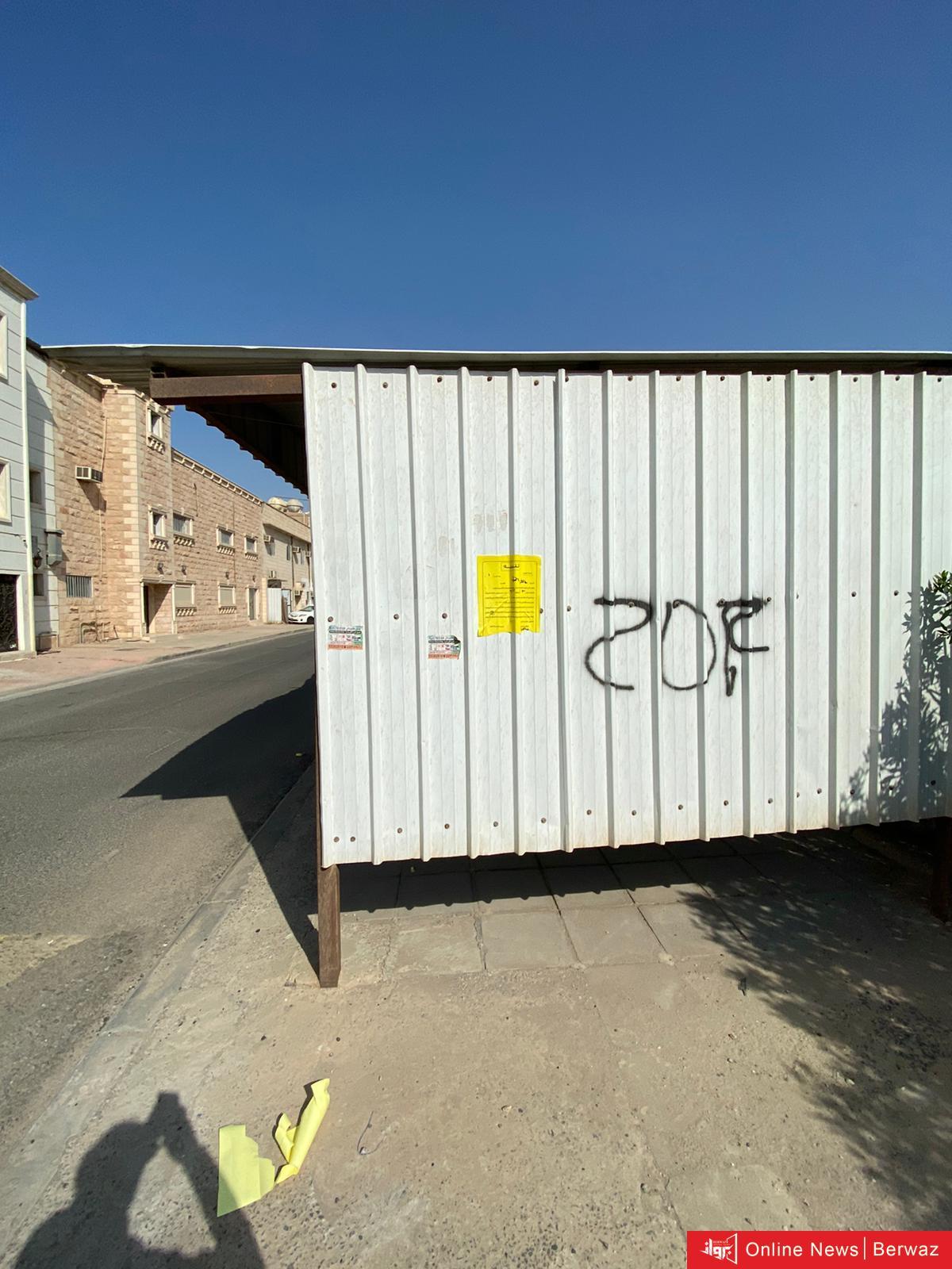 6cc99e69 c5ce 42a7 a9c8 e667248b3c85 - 4 مخالفات و4 إنذارات على يد بلدية «الفروانية» لمخالفي الاشتراطات الصحية