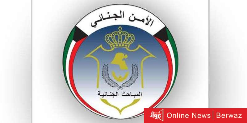 821544 - إقصاء مذيعة لبنانية مقيمة بالكويت بعد ظهورها بمقاطع مخالفة للآداب