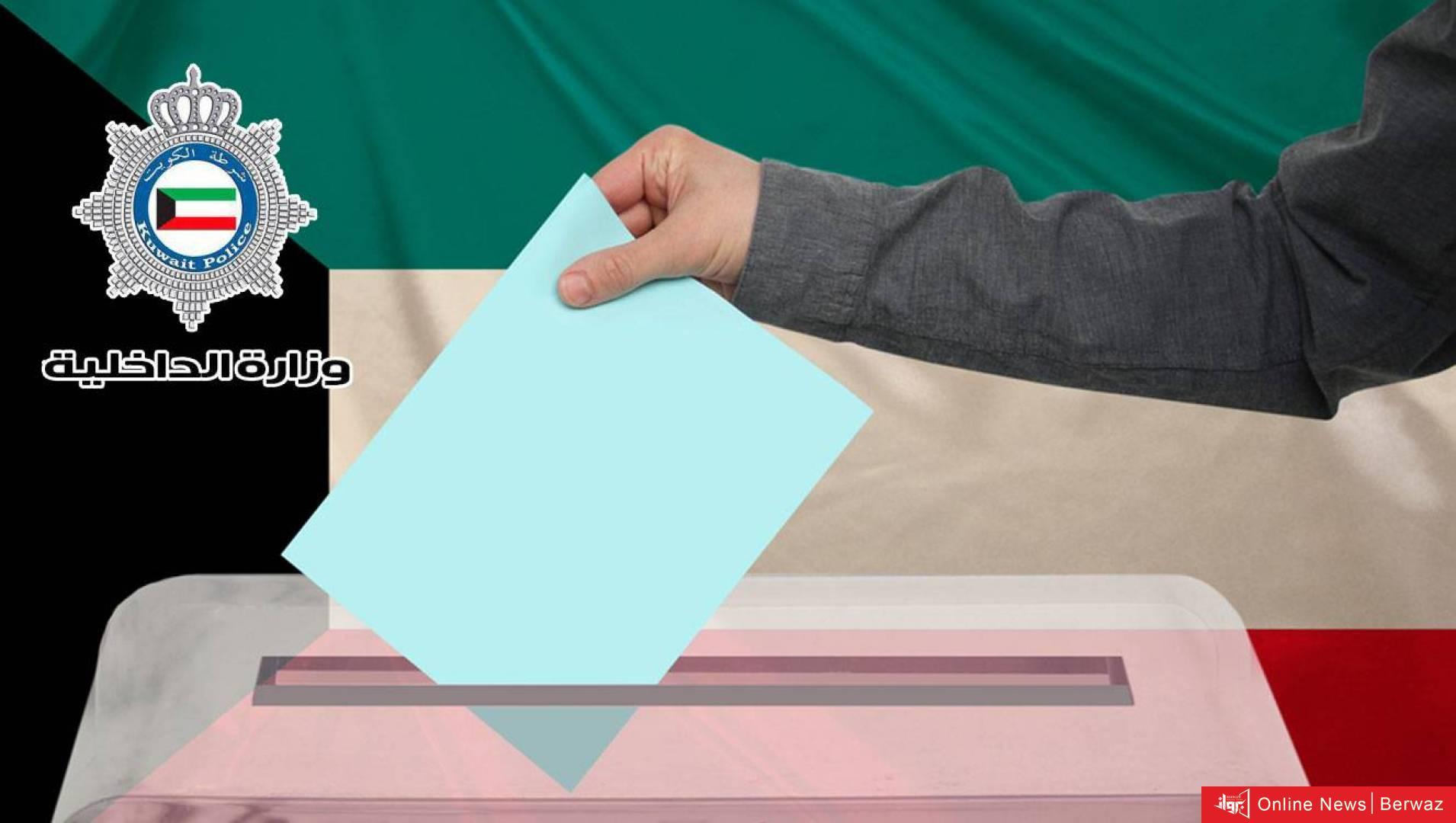 8 389851 highres - تعرف على المرشحين الأوائل لانتخابات الأمة 2020 وفقا للإدارة العامة للانتخابات