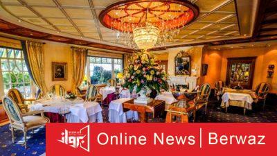 Bareiss 1 400x225 - Bareiss المطعم الكلاسيكى الفاخر