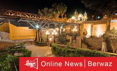 Barranco 400x244 - ليما المدينة النابضة بالحياة والرومانسية
