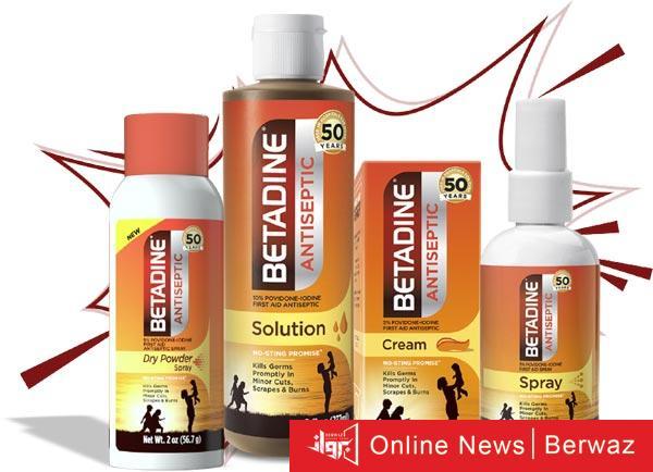 Betadine - الاختبارات تؤكد فعالية مطهر بيتادين ضد COVID-19