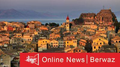 Corfu Town 400x225 - جزيرة كورفو سحر عالمى متعدد الثقافات