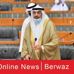 الغانم: الآن الكويت استكملت كافة الخطوات وجددت نموذجها التاريخي للانتقال السلس الهاديء لمقاليد الحكم