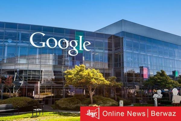 Google 2 - وزارة العدل الأمريكية تقاضى Google لمكافحة الاحتكار