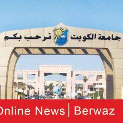الشيخ أحمد الناصر يتسلم رسالة خطية من سلطان عمان إلى صاحب السمو