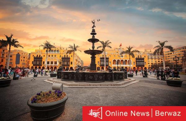 Lima - ليما المدينة النابضة بالحياة والرومانسية