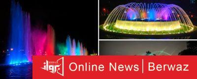 Magic Water Circuit 400x161 - ليما المدينة النابضة بالحياة والرومانسية