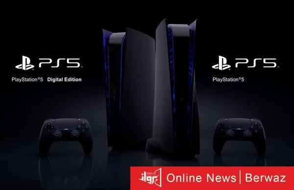 PS5 - تحديد الموعد النهائى لإطلاق Playstation 5