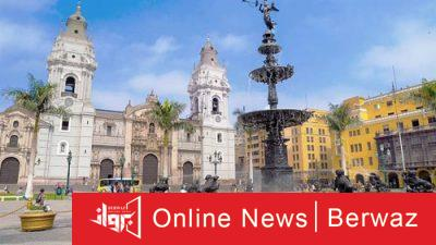Plaza Mayor 400x225 - ليما المدينة النابضة بالحياة والرومانسية