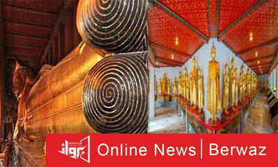 Reclining Buddha at Wat Pho 400x240 - بانكوك المدينة التى لا تنام