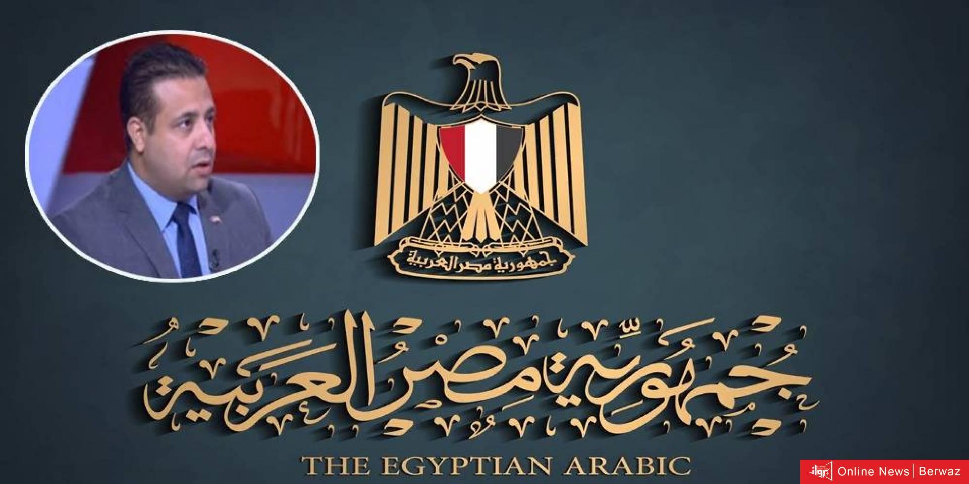WhatsAppImage2020 10 24at13546PM 591382 highres - بعد إساءته للكويت.. مصر تقيل معاون وزير القوى العامة