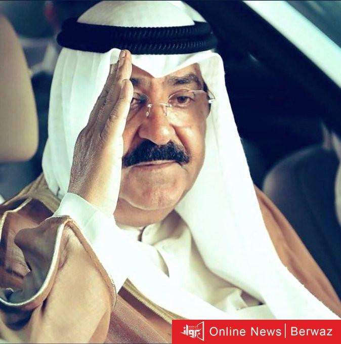 bd969826 a3b5 4d6f b0ae 79015956aa7d - من هو الشيخ مشعل الأحمد.. ولي عهد دولة الكويت؟