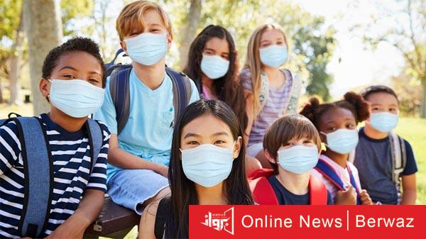 face masks for kids - الأطفال والشباب مفتاح إنتشار فيروس كورونا