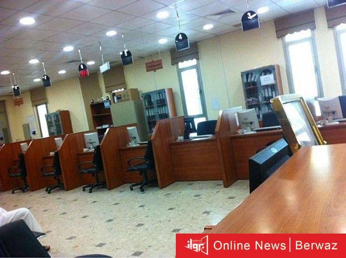 gLznSvX1 - الداخلية تعلن عودة العمل في مركز خدمة الجابرية