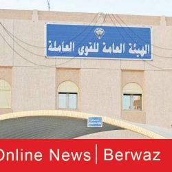 وفيات الكويت اليوم الأحد 25 أكتوبر 2020