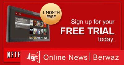 netflix free trial 400x210 - Netflix تلغى الإصدار المجانى للمحتوى إلى الأبد