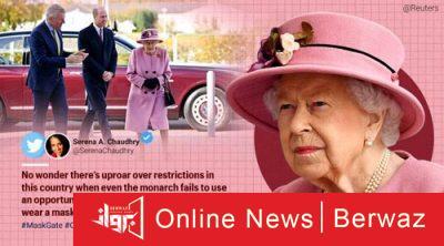 queen prince william 400x222 - ملكة بريطانيا تظهر لأول مرة بدون قناع حماية