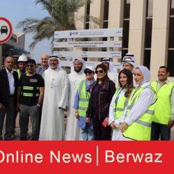 وفيات الكويت ليوم 15 نوفمبر