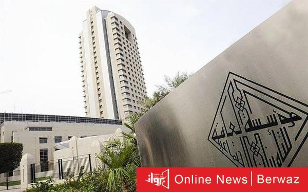 التأمينات الاجتماعية الكويتية - الخدماتنا الإلكترونية المتكررة للتأمينات تمثل 90 بالمائة