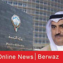 وزارة الشؤون تمدد فترة تحديث بيانات الحضانات الخاصة
