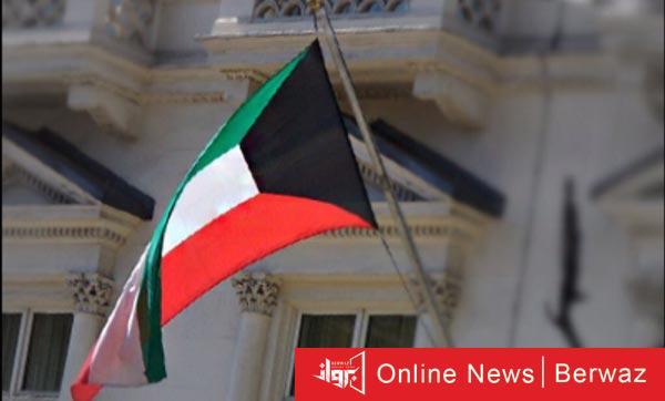 سفارة الكويت بتركيا - سفارة الكويت بتركيا تدعو المواطنين للالتزام بالاجراءات الصحية