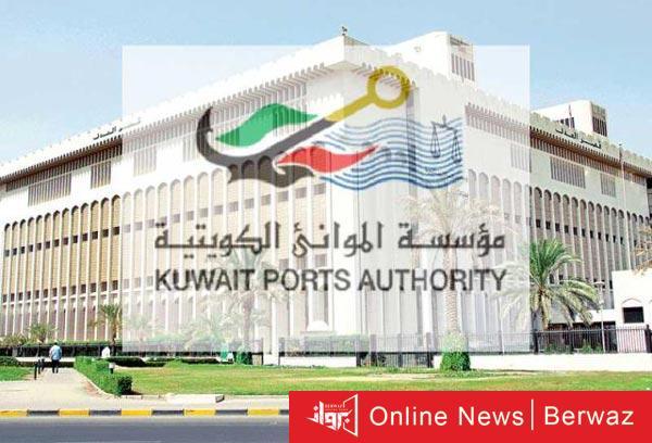 مؤسسة الموانئ الكويتية - الاستئناف المستعجل يحكم لصالح الموانئ فى ميناء الدوحة