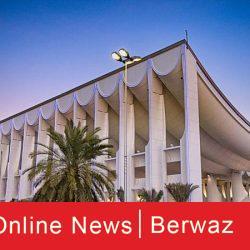 ارتفاع سعر برميل النفط الكويتي 1.93 دولار ليبلغ 44.07 دولار