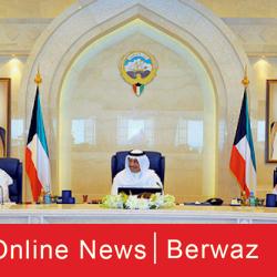 الكويت تحظر الوافدين الذين تزيد أعمارهم عن 60 عامًا