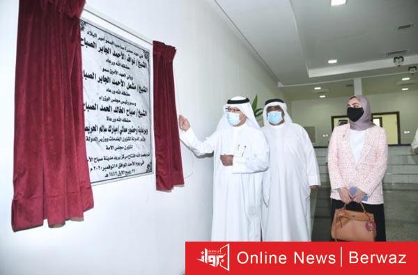 مكتب بريد صباح الأحمد - افتتاح مكتب بريد مدينة صباح الأحمد السكنية
