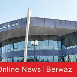 وزير البلدية يشارك فى إجتماع وزراء البلديات الخليجيين