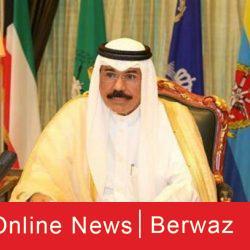 زلزال يضرب جنوب غرب الكويت بقوة 4.6 ريختر