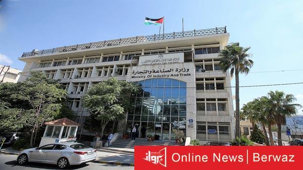 وزارة التجارة والصناعة الكويت - وزارة التجارة تصدر اللائحة التنظيمية للسمسرة العقارية