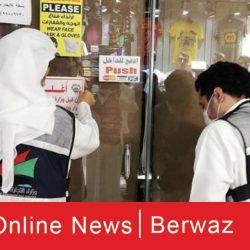 كم بلغت إيرادات الكويت النفطية خلال أول 7 أشهر من 2020 ؟