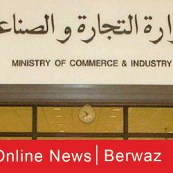 وزارة التربية تطلق خدمة العلاوة الاجتماعية