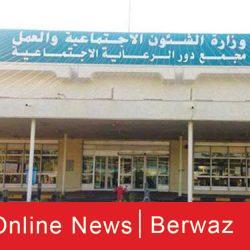 بلدية الكويت تسلم البلاج 10 في المهبولة لمؤسسة الموانئ