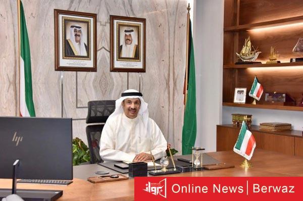 وزير البلدية - وزير البلدية يشارك فى إجتماع وزراء البلديات الخليجيين