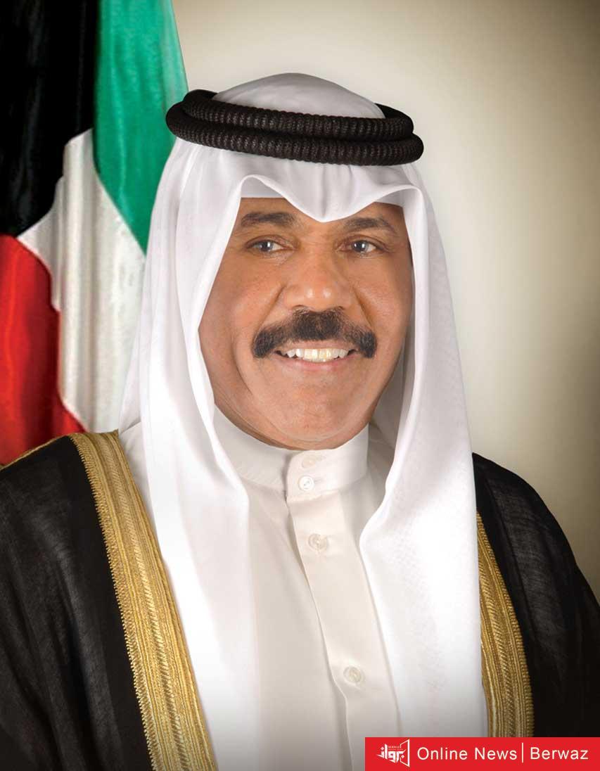 ٢٠٢٠١١٢١ ١١١١١٨ - تهنئة أميرية من سموه للرئيس اللبناني بذكرى استقلالبلاده