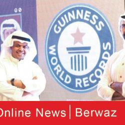 1 4 250x250 - الكويت تدخل موسوعة «غينيس» عن أعلى نسبة مبيعات تذاكر رقمية لمسرحية إلكترونية