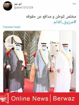 1 6 303x400 - مروزق الغانم يتصدر تدوينات تويتر بأكثر من 4 آلاف تدوينة