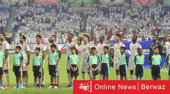 2020111211432723VI - 5 مباريات ودية دولية تلتحق بأبرز المباريات العربية والعالمية اليوم الخميس
