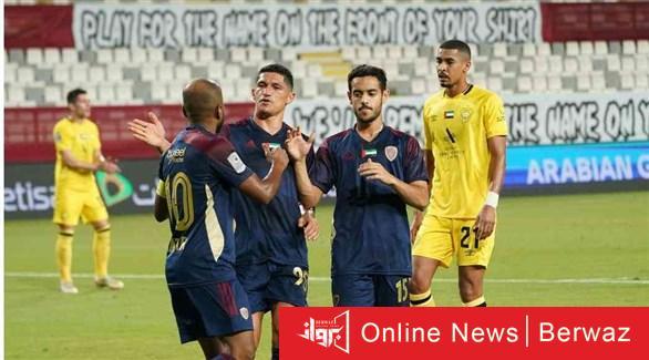 202011131092679969 - ختام الجولة الأولى لكأس الخليج العربي ضمن أبرز المباريات العربية والعالمية اليوم الجمعة