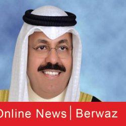 وفيات الكويت ليوم 20 نوفمبر