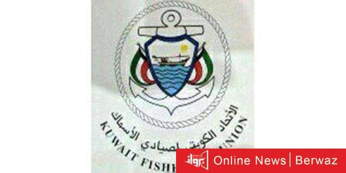 7vU3upe8 - اليوم انتخابات مجلس إدارة جديد لإتحاد الصيادين