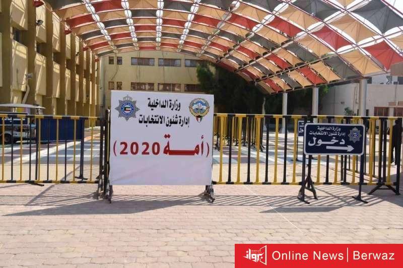 830745 - لليوم التاسع وقبل الأخير تواصل إدارة الانتخابات استقبال مرشحي «أمة 2020»