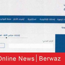 رحيل الفنان فايق عزب الله بعد صراع مع المرض و بكتيريا مارسا