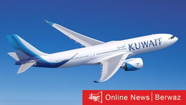 A330 800 aircraft - الخطوط الكويتية تشغل أول رحلة فى العالم من طراز A330-800